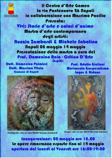 Napoli maggio 2011